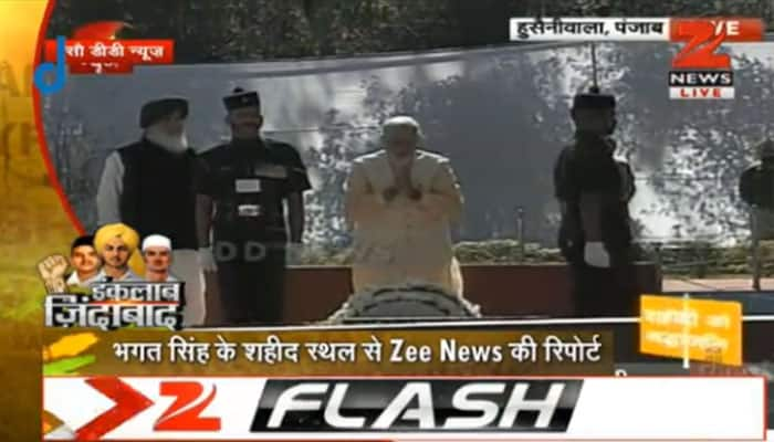 PM Modi at Martyrs' Day functions in Punjab