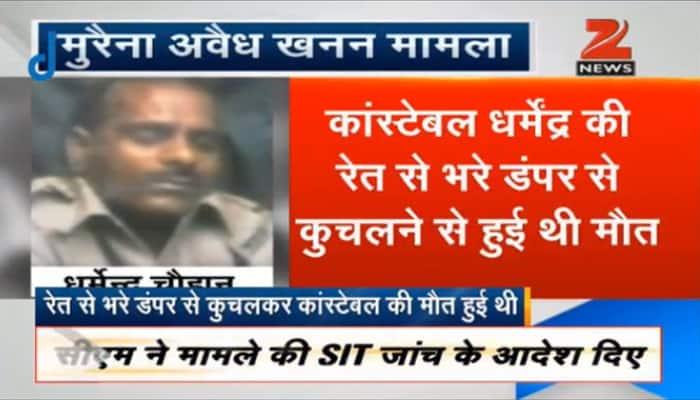 MP CM announces SIT probe into killing of constable by sand mafia
