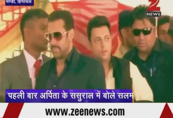 Salman Khan attends sister Arpita's wedding reception in Mandi