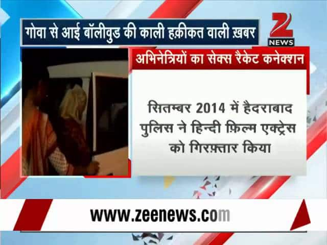 High-Profile Sex Racket Busted In Goa Hindi-Telugu Actress Caught  Zee News-9085