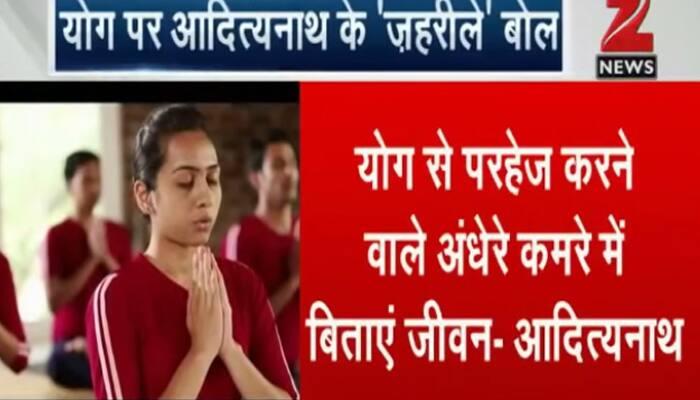 Those opposing 'Surya namaskar' should drown in sea: Adityanath