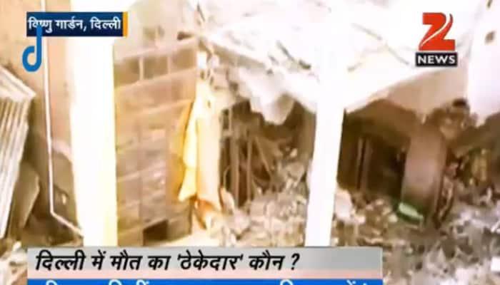Delhi building collapse: Toll rises to 5; SDMC suspends 3 engineers