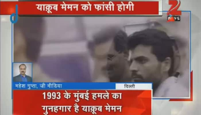 Mumbai blasts convict Yakub Memon to be hanged on July 30 as SC rejects his plea