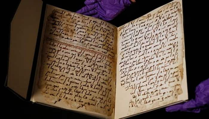 Quran fragments, close to time of Prophet Muhammad, found in UK