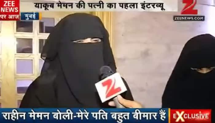 Zee Media Exclusive: Wife says Yakub Memon unwell, appeals to govt for clemency