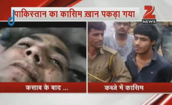 Udhampur attack: One terrorist captured alive