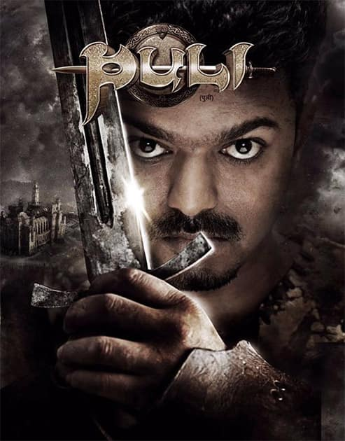 A Fantasy Adventure like never seen before :) #Puli from OCTOBER 1 in 3 Languages (Tamil - Telugu - Hindi )  Twitter@SKTStudios
