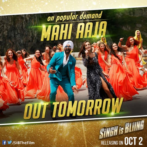 We give you one more chance to groove with us! New song coming tomorrow. Excited much? RT! #MahiAajaTomo.  Twitter@SIBTheFilm