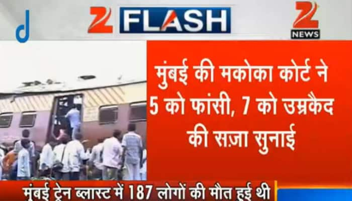 7/11 Mumbai train blasts: Five convicts get death sentence, seven sentenced to life
