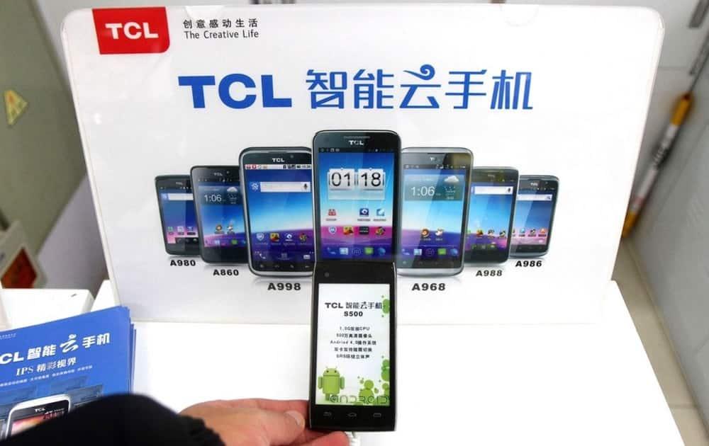 8. TCL Communications