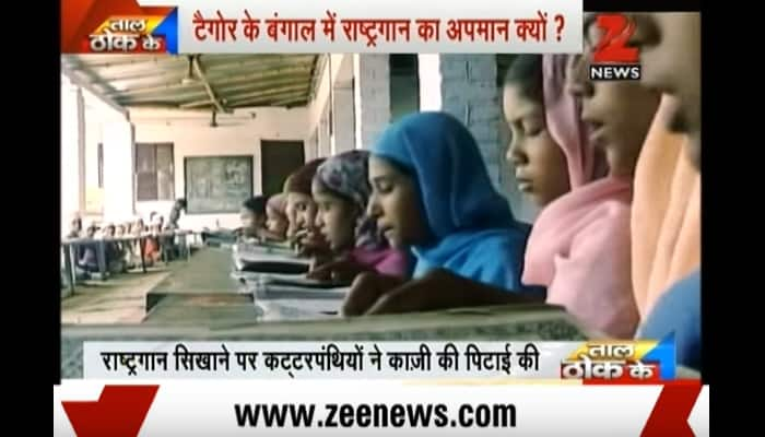 Watch: Is teaching National Anthem to Muslim kids anti-Islam?