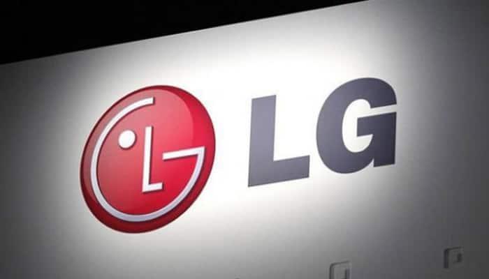 LG G5 to make debut at Mobile World Congress?