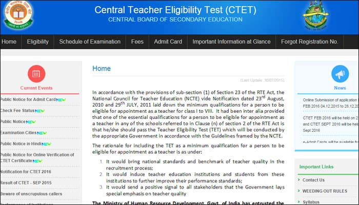 Hurry! Download CBSE CTET 2016 e-admit cards, it's available on ctet.nic.in