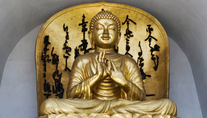 What does 'Nam Myōhō Renge Kyō' mean?