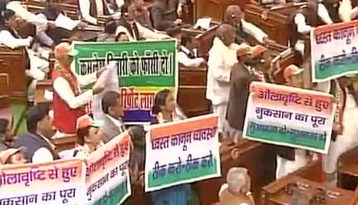 Stormy start to UP Assembly Budget session as BSP, Congress MLAs disrupt Governor's speech