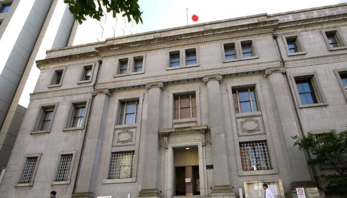 BOJ stuns markets with negative interest rate surprise