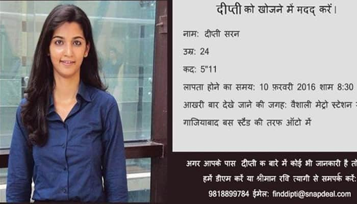 Kidnappers treated me well, gave me money to reach home: Snapdeal executive Dipti Sarna's 36-hour ordeal