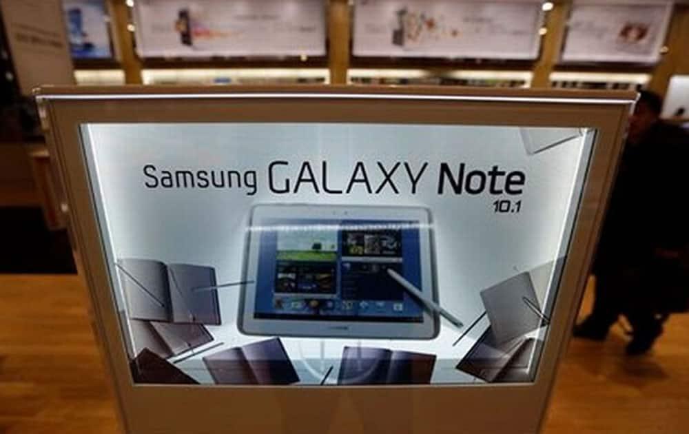 1. Samsung Mobiles