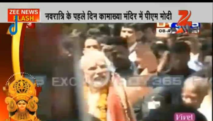 On first day of Navratri PM Narendra Modi offers prayers at Kamakhya Temple in Assam