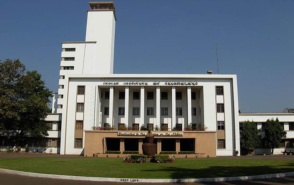 3. IIT Kharagpur