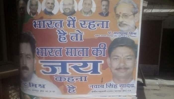 Now, 'BJP' posters say 'Bharat mein rehna hai to Bharat Mata ji jai kehna hai'