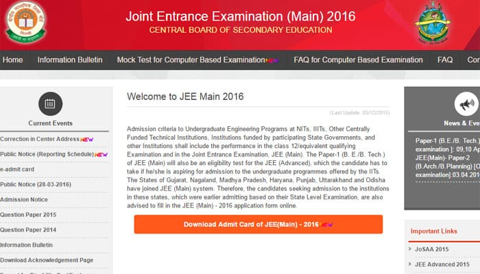 CBSE to declare Joint Entrance Exam 2016 results soon - Read