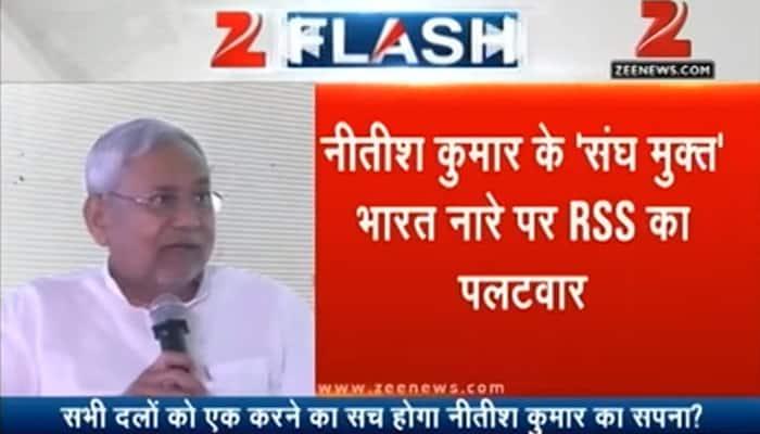 RSS leader Rakesh Sinha blasts Bihar CM Nitish Kumar over 'Sangh-mukt Bharat' remark