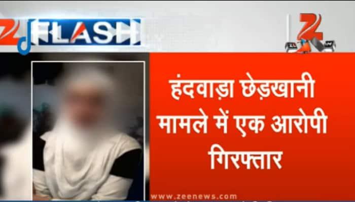 Handwara molestation case: Jammu & Kashmir Police arrests one accused