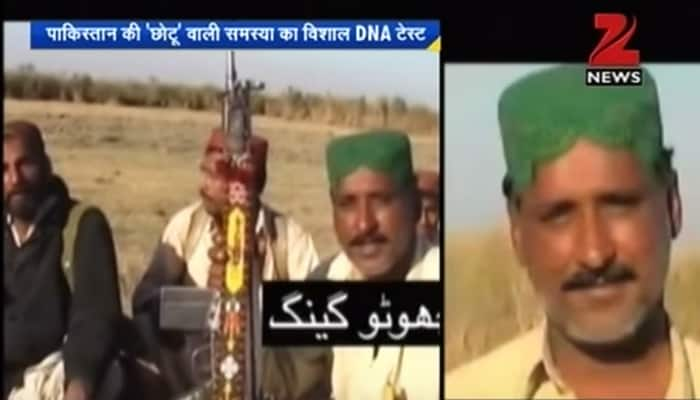WATCH: When Pakistan took its Army's help to catch 'Chotu' - Know the issue