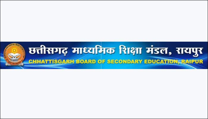 CGBSE.nic.in 10th HS Results 2016: Chhattisgarh Board, CGBSE Class 10th High School Exam Result 2016 to be declared soon