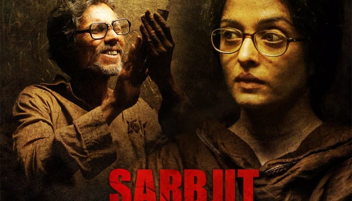 Sarbjit movie review: Randeep Hooda, Aishwarya Rai bachchan's movie is a tragic biopic which has its heart in the right place