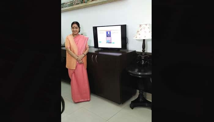 PMO website now available in six regional languages