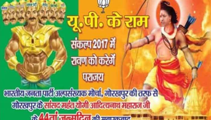 BJP MP Yogi Adityanath is `UP Ke Ram` - Watch new poster here