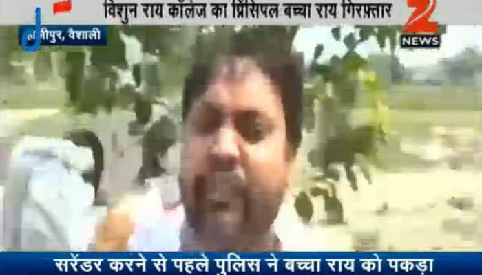 Bihar Class 12 Board merit list scam: Mastermind Bachcha Rai arrested