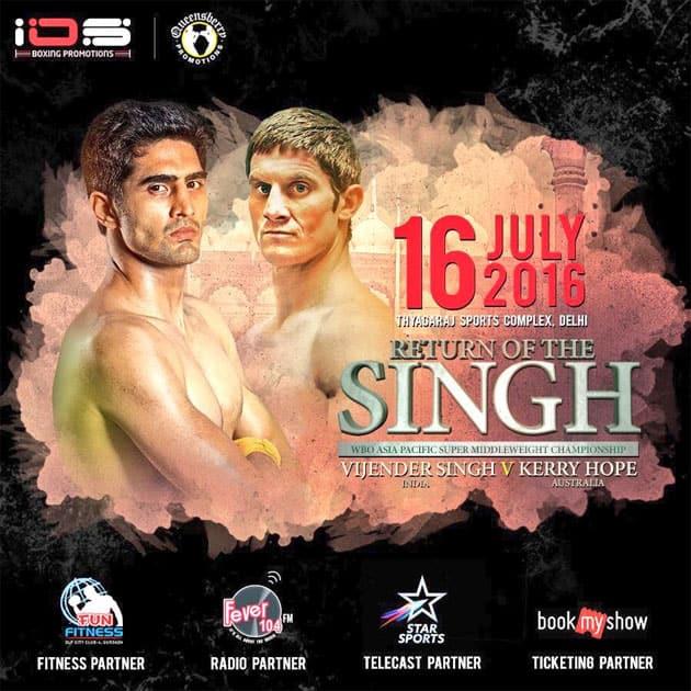July 16- Vijender Singh