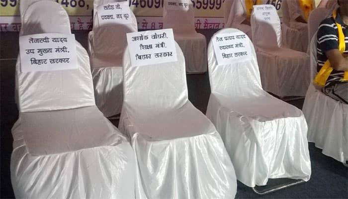 International Yoga Day: Bihar's ruling ministers 'disinterested' in Yoga, skip event