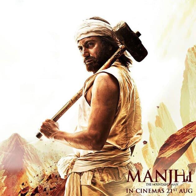 Manjhi – The Mountain Man
