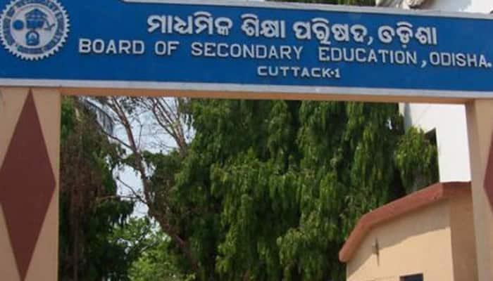Odisha Teacher's Eligibility Test OTET 2016: Download admit card