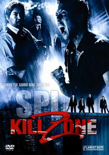 Kill Zone (SPL)