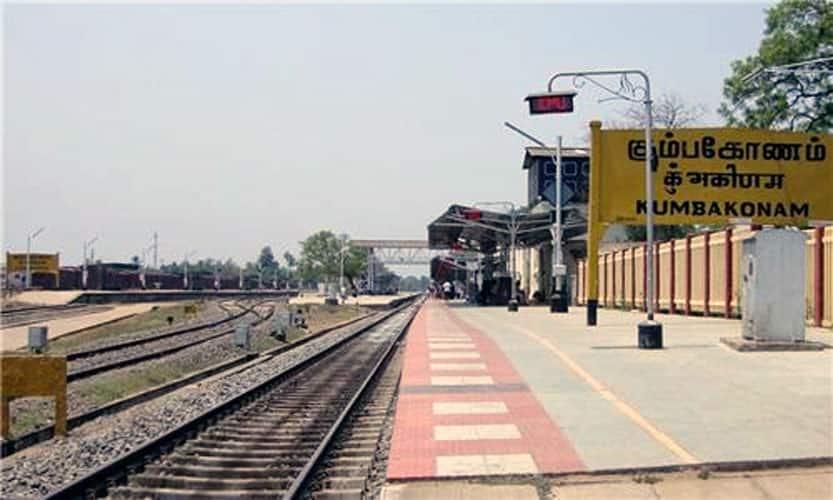 Kumbakonam (Tamil Nadu)