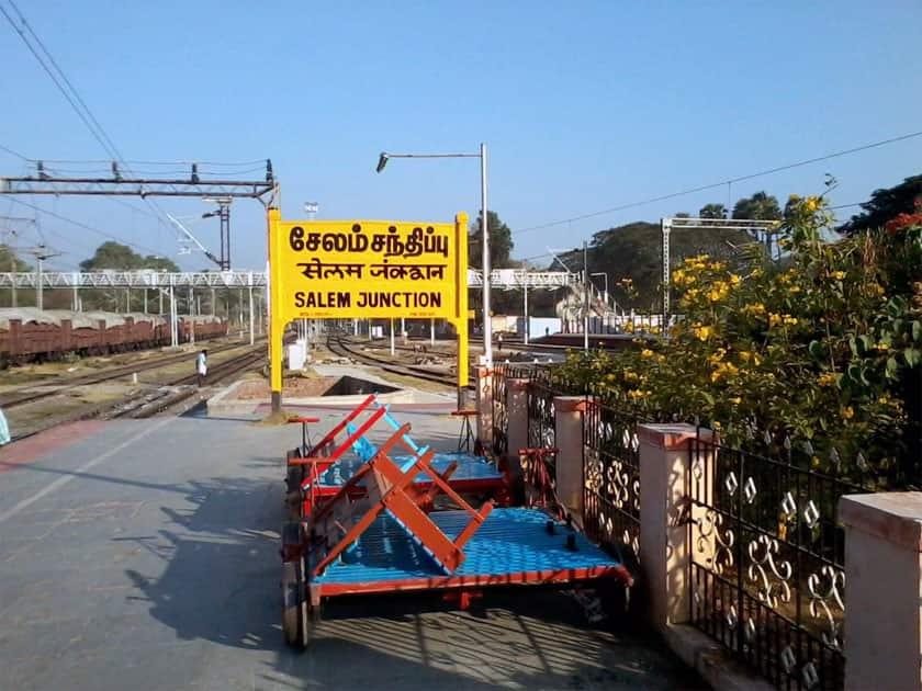 Salem (Tamil Nadu)