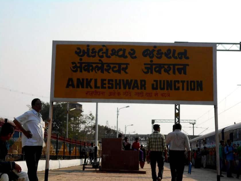 Ankleshwar (Gujarat)