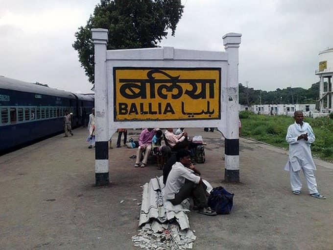 Ballia (Uttar Pradesh)