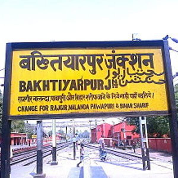 Bakhtiyarpur (Bihar)