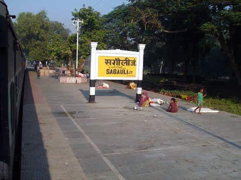 Sagauli (Bihar)
