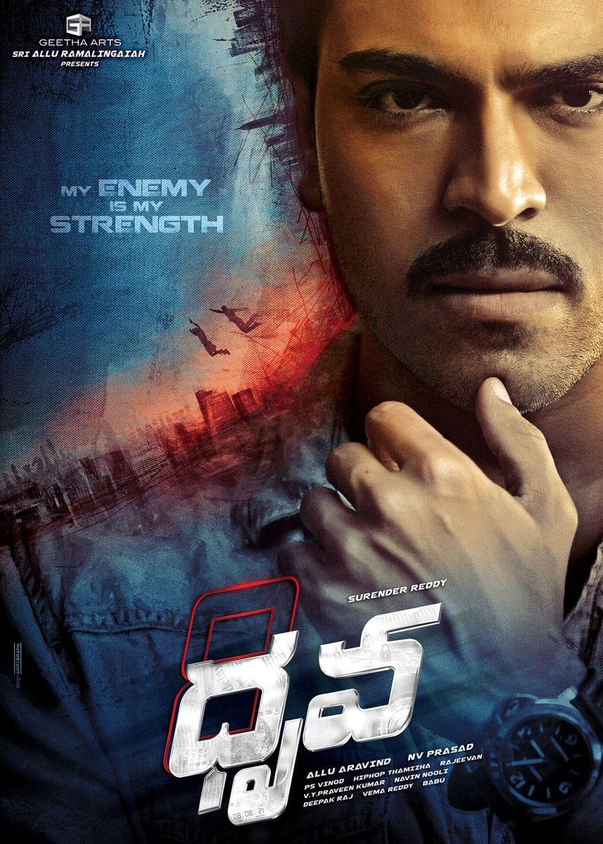 First look posters of Geetha Arts' Telugu film #Dhruva. Stars Ram Charan, Rakul Preet Singh. Surender Reddy directs. - Twitter@taran_adarsh