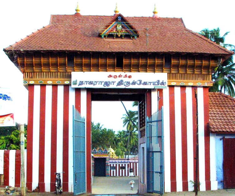 Nagaraja Temple Nagercoil Kanyakumari