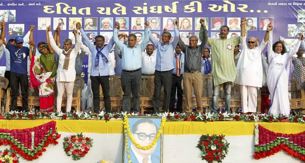 Dalit Maha-sammelan