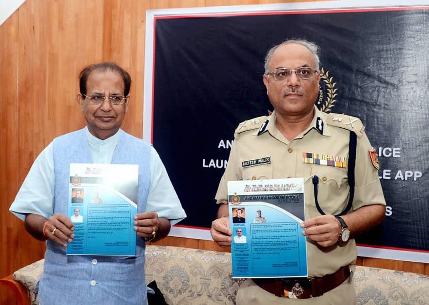 Andaman & Nicobar Police mobile app launch