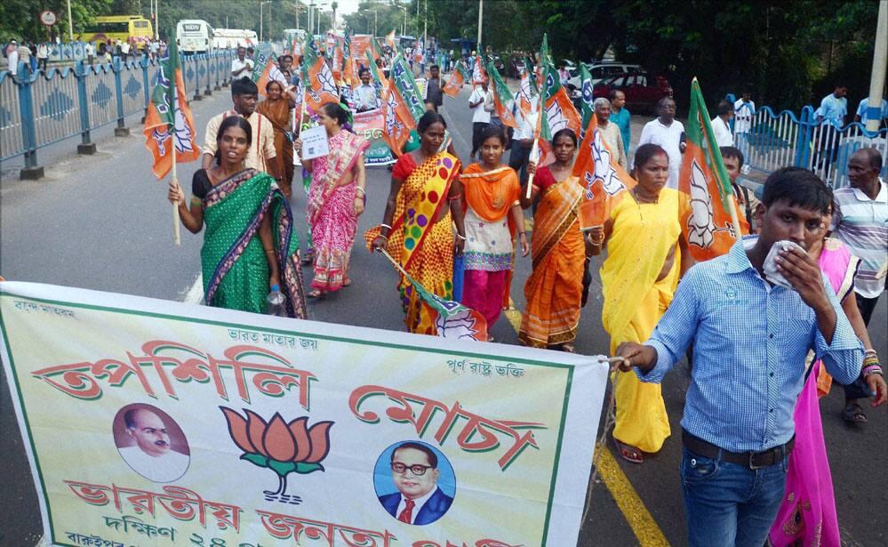 Protest rally in Kolkata